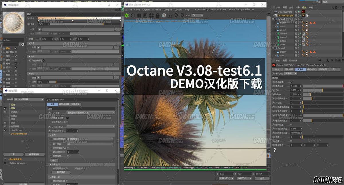 C4D插件 Octane渲染器 V3.08-test6.1汉化包 Octane for C4D V3.08 test6.1 win