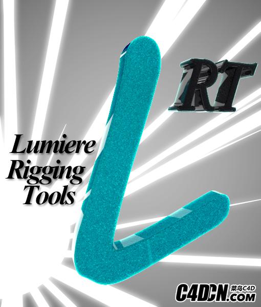 C4D插件 角色绑定工具汉化版 Lumiere Rig Tools