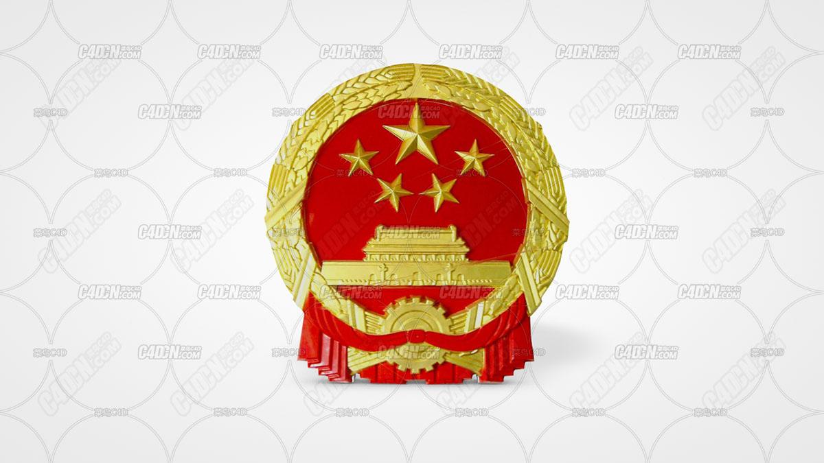 C4D国徽模型
