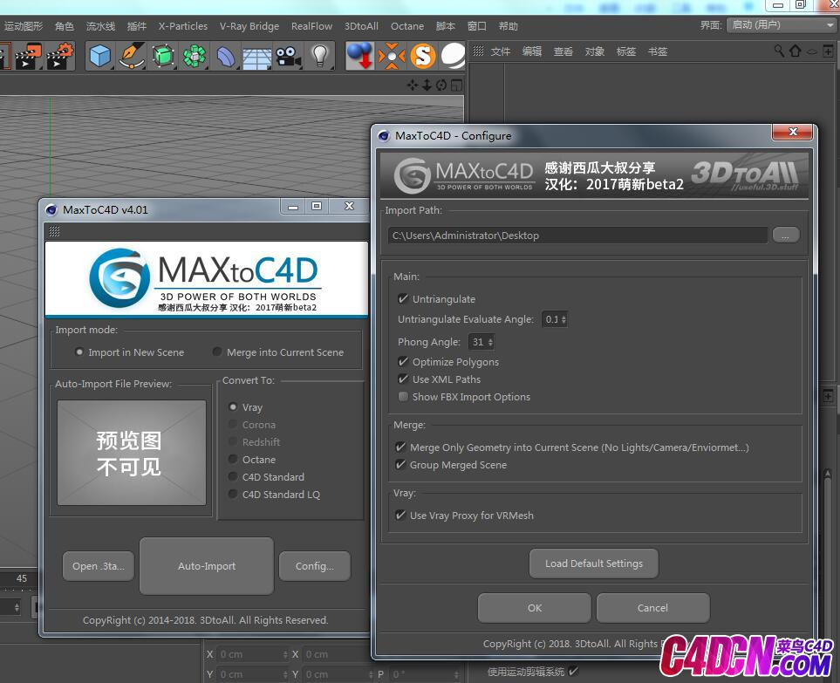 C4D插件 MAXtoC4D v4.01 汉化版