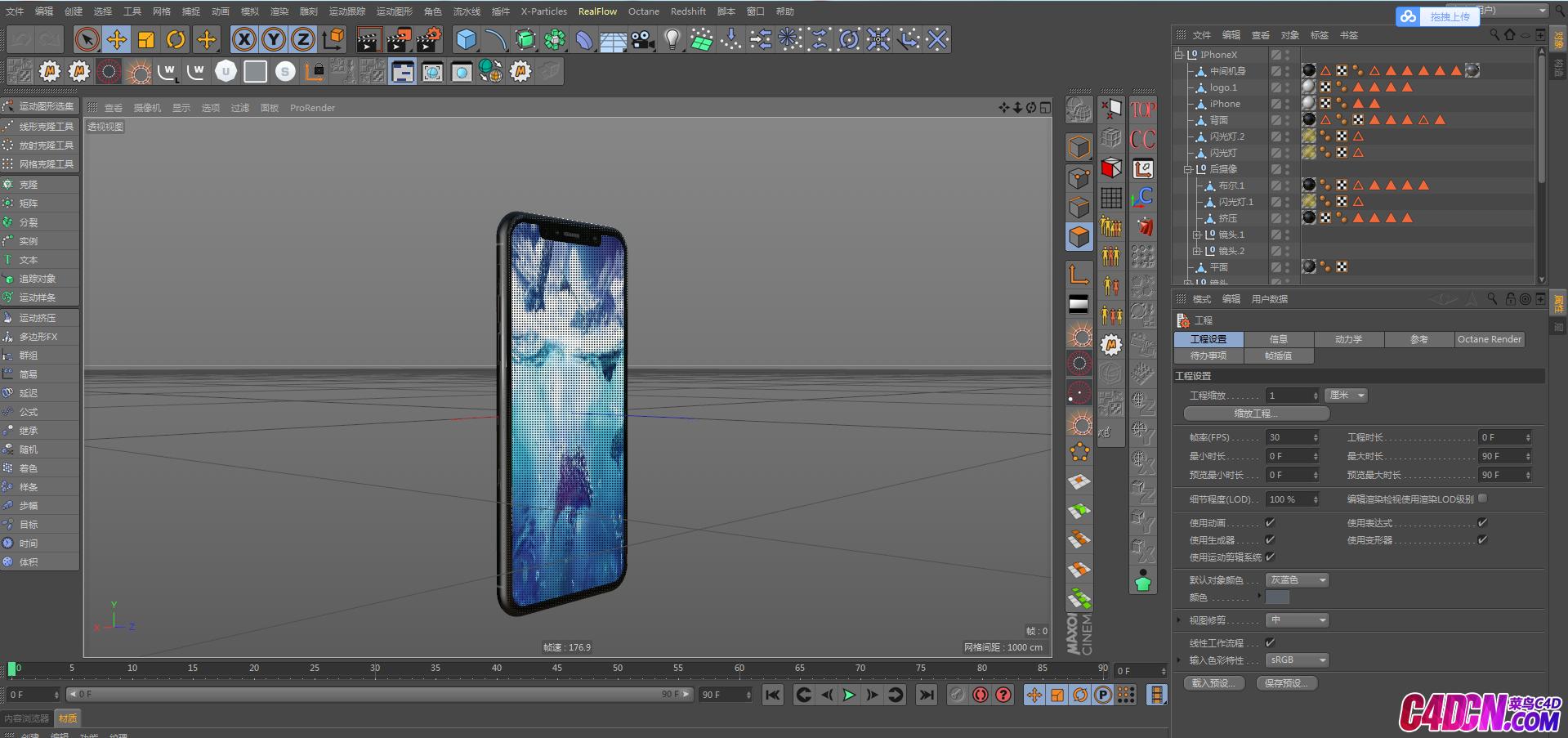 iPhoneX手机模型C4D、OBJ