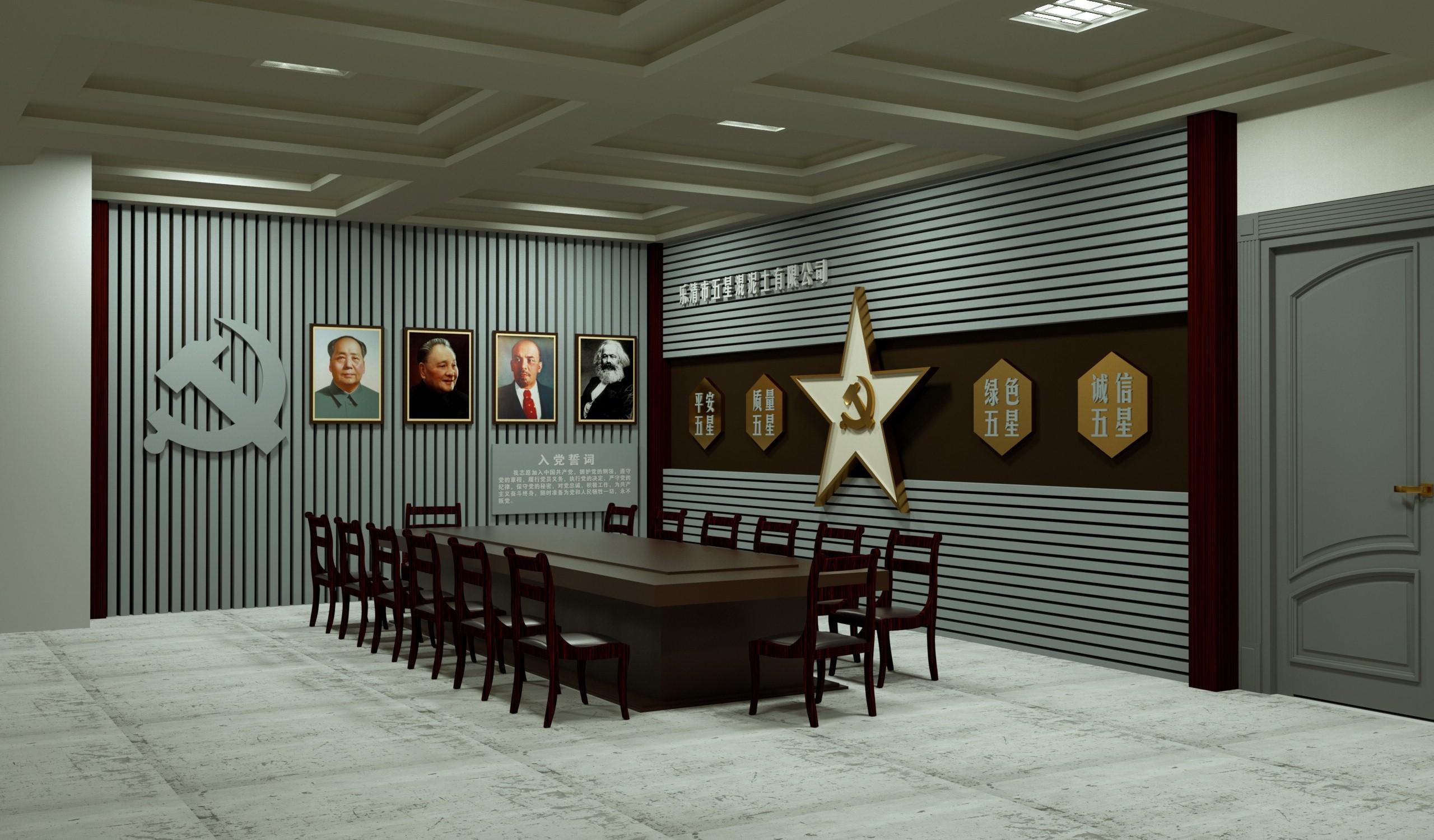 C4D室内企业党建效果方案