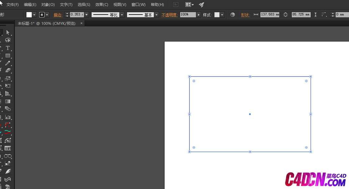 C4D导入 AI 或 PDF 文件插件Cineversity CV ArtSmart V2.8.2