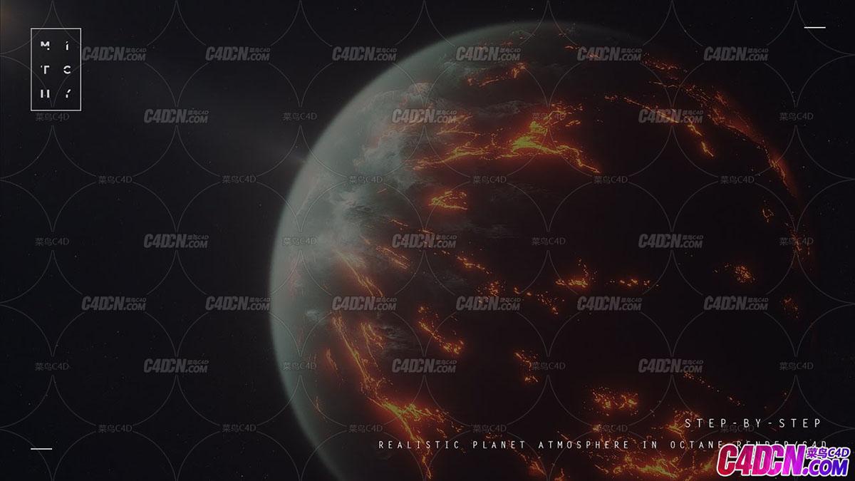 太空中制作一个红色岩浆熔岩星球Octane渲染器C4D教程