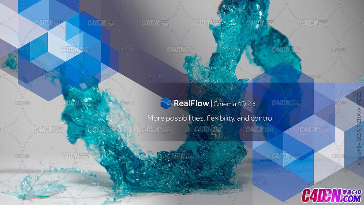 C4D流体动力学模拟插件RealFlow C4D 2.6.4.0092 R17-R19 win