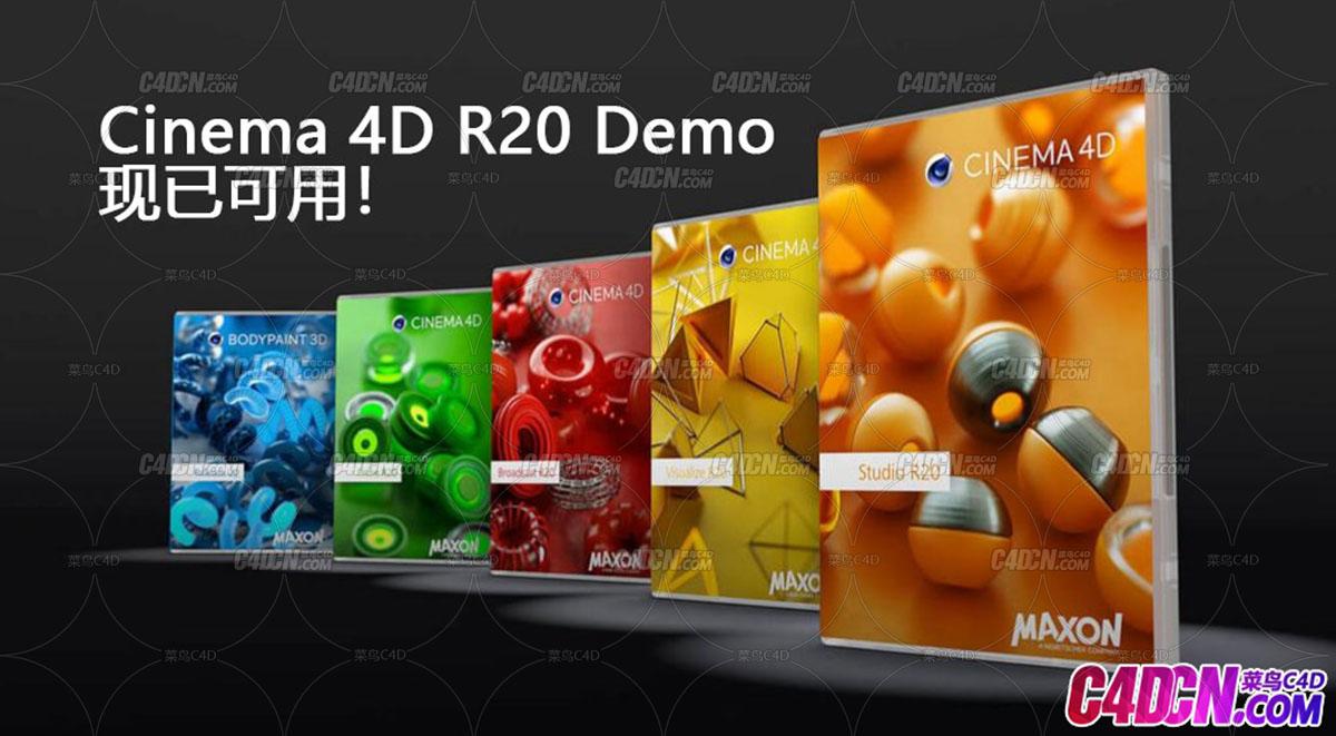Cinema 4D R20 WIN安装包 C4D R20XX版