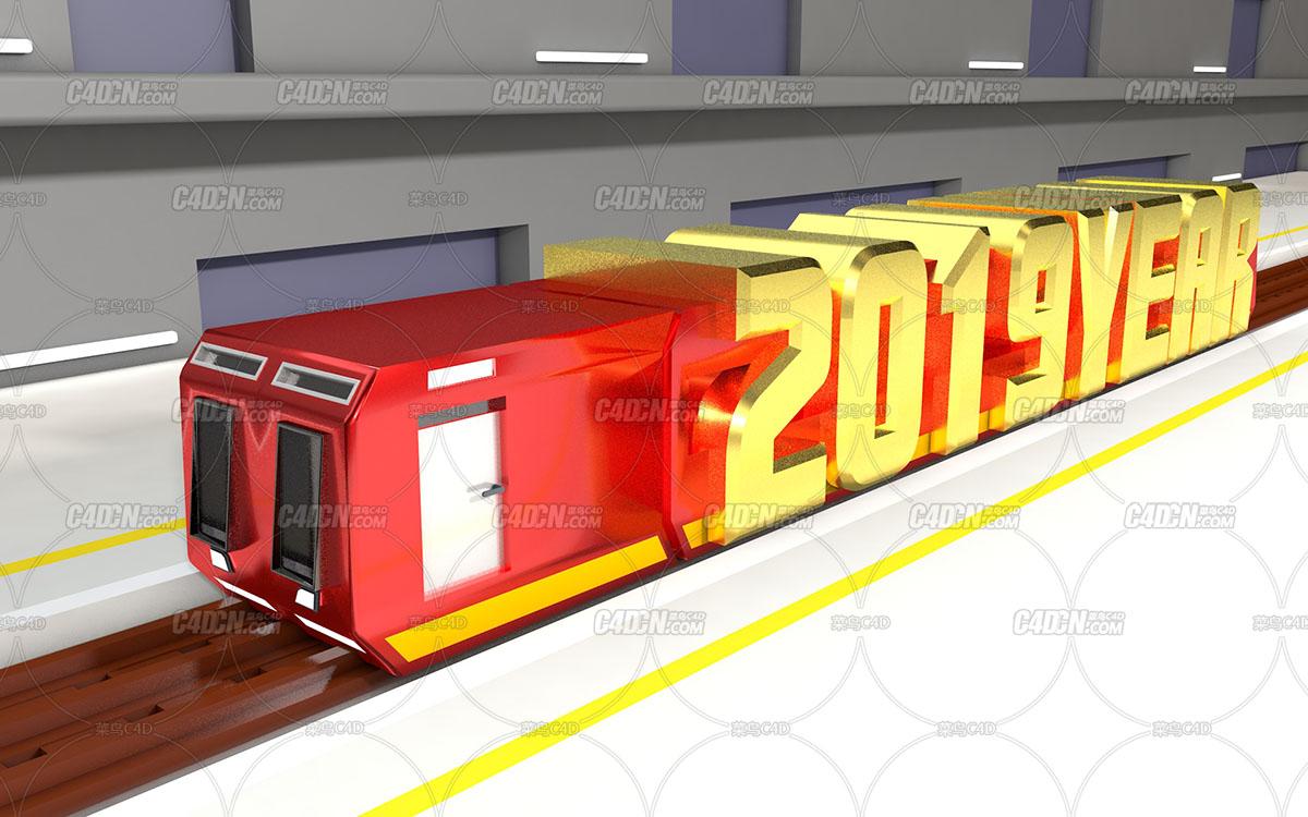 33小火车.jpg
