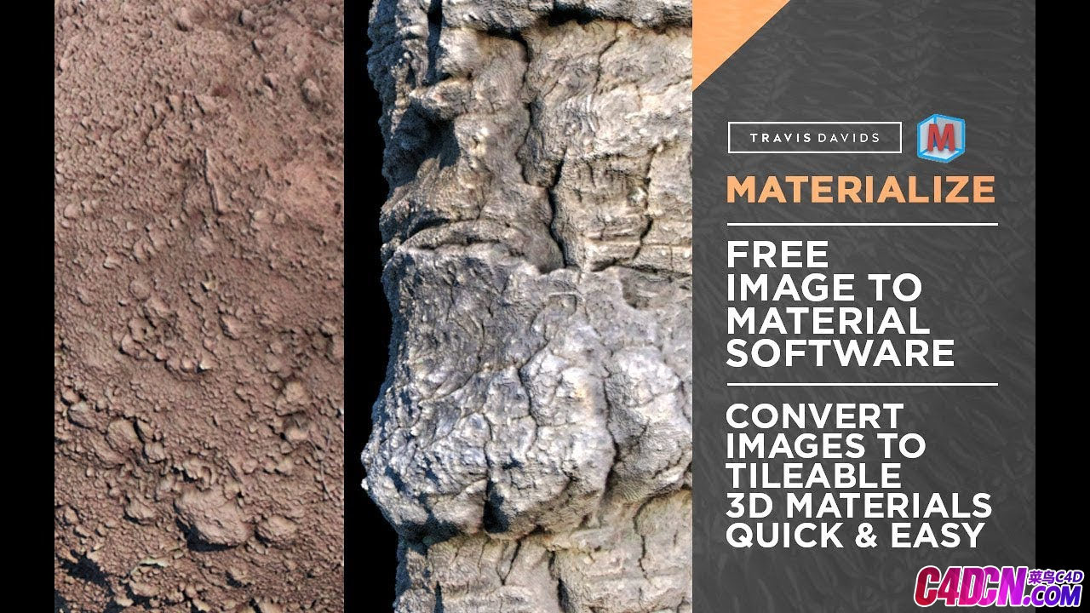 3D贴图的制作工具:Materialize教程及安装文件