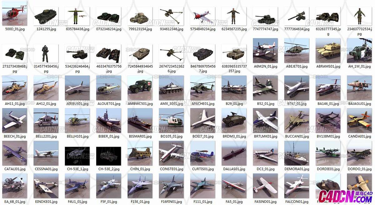 153套高精度3D模型 飞机 火箭 大炮 坦克 轮船 含贴图