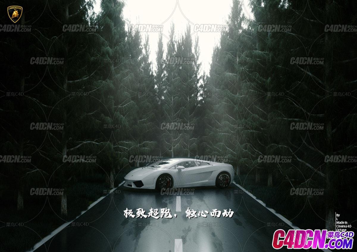 汽车森林海报