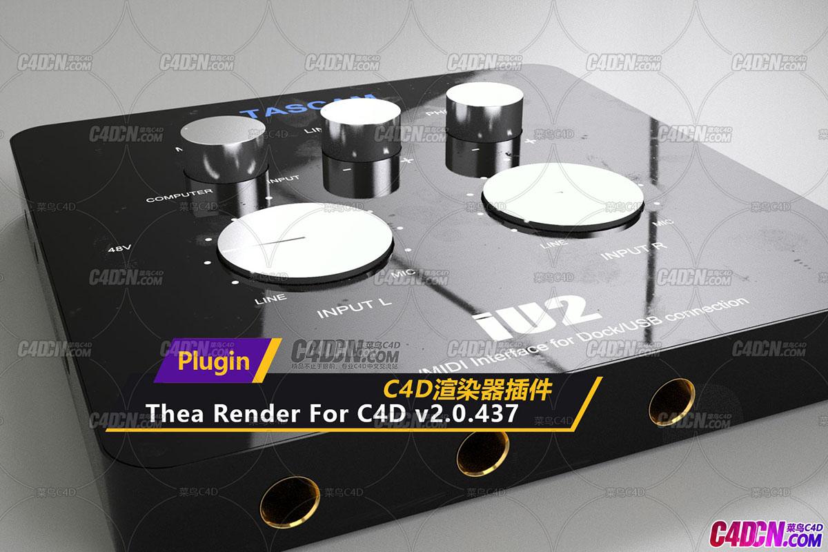 USB_Sound_Device-266.jpg