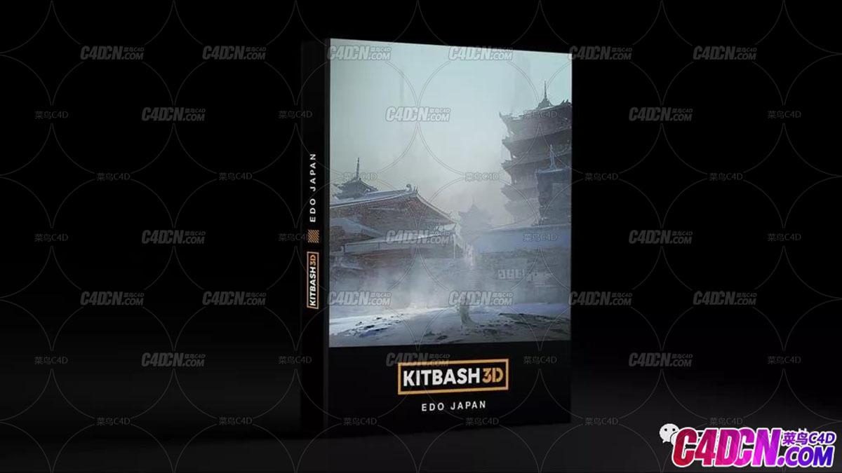 Kitbash3D-日本古建筑模型包