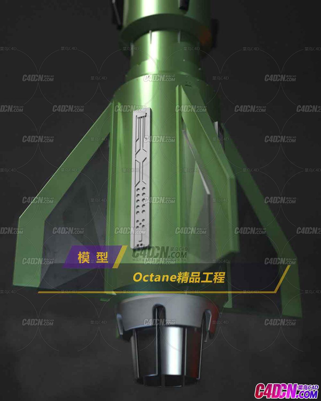 Octane渲染器火箭飛船導彈C4D模型