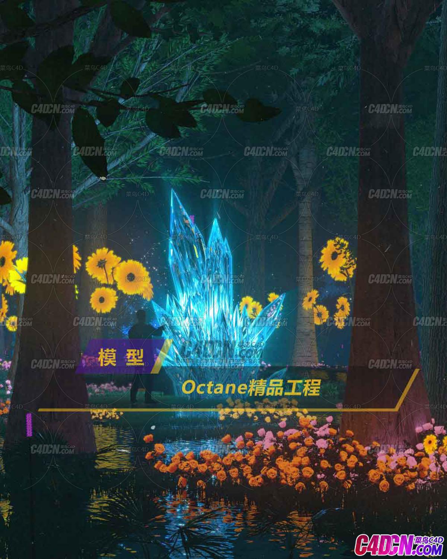 Octane渲染器玄幻唯美风格钻石森林花朵大树花草植物菊花C4D模型