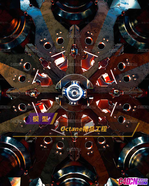 Octane渲染器精品机械齿轮工程C4D模型