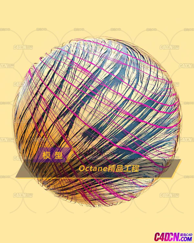 Octane渲染器山脉脉络纹理球C4D模型