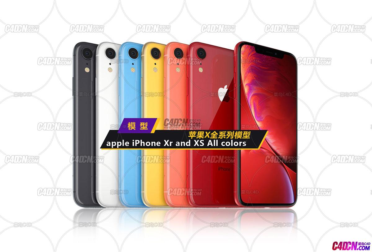 苹果X系列手机全色彩3D模型合集 Apple iPhone Xr and XS