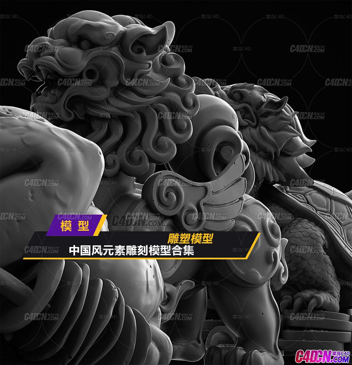 China_simvol_dog.jpg