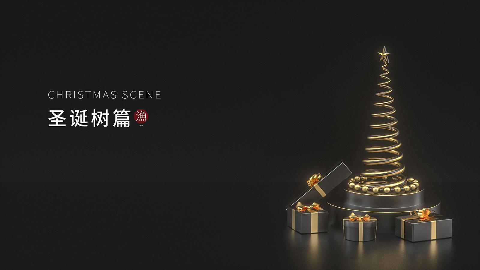 AI_圣诞树.jpg