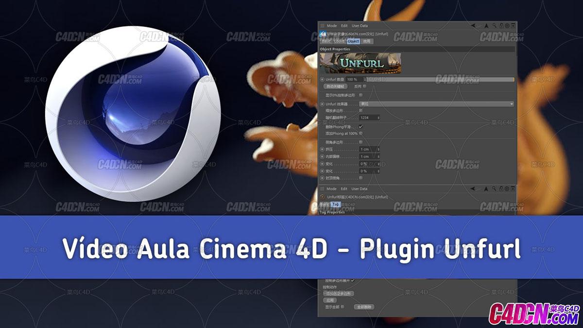 C4D插件 Unfurl 1.5.1C4D-展开动画插件汉化版(含教程)
