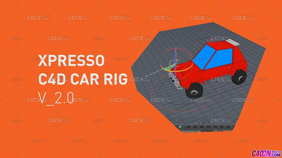 xpresso节点汽车绑定C4D预设 Xpresso car rig in c4d V2.0