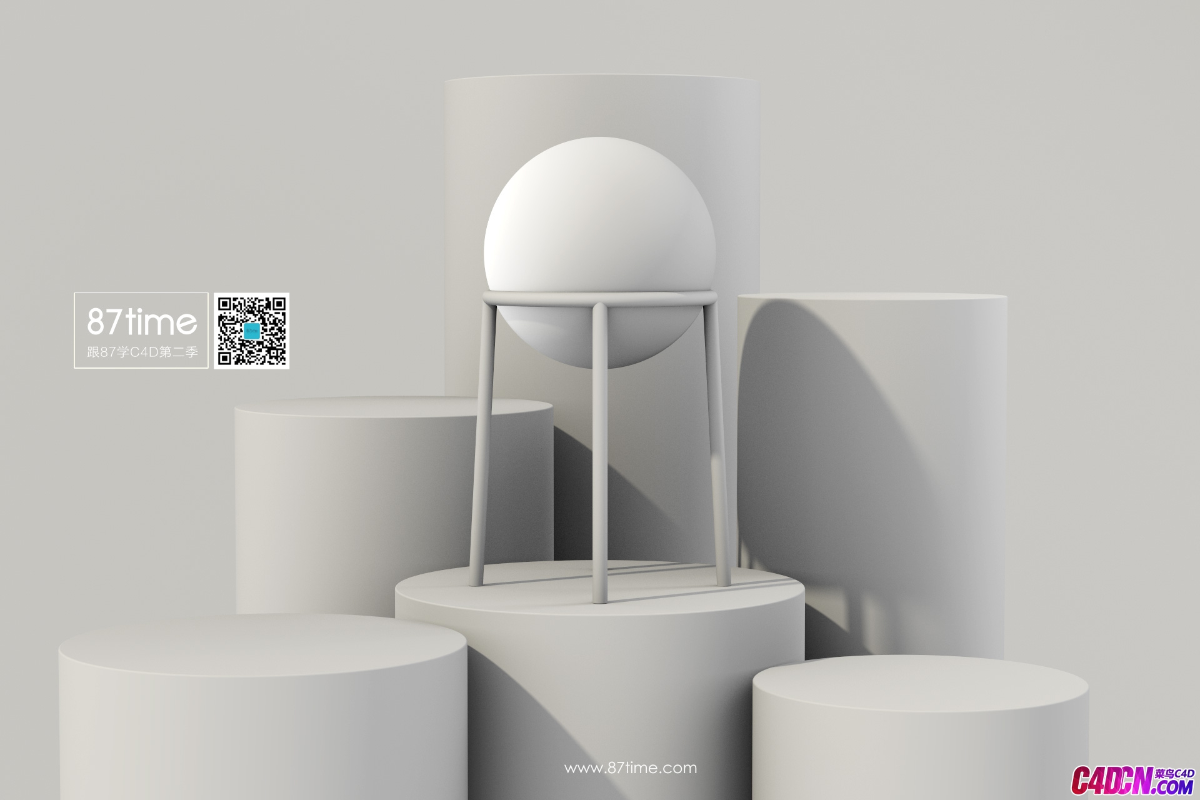 圆柱白模.jpg