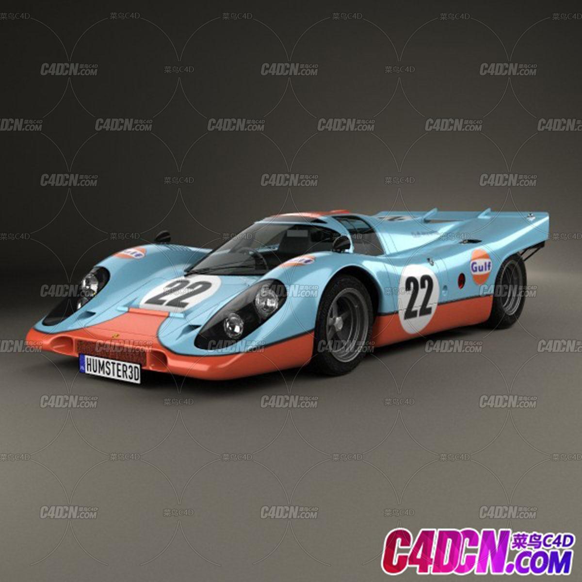 保时捷917勒芒赛车冠军车型