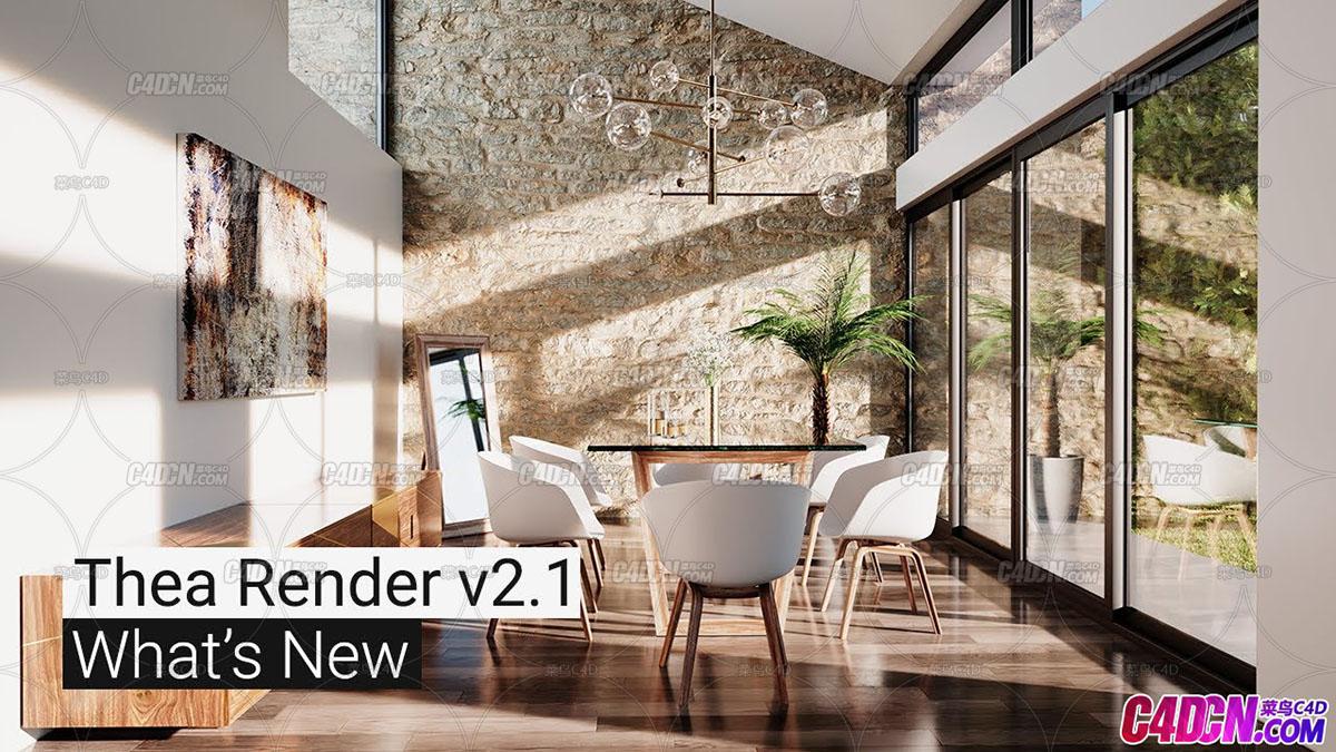 C4D插件 建筑室内设计渲染器插件 Thea Render v2.1 Win