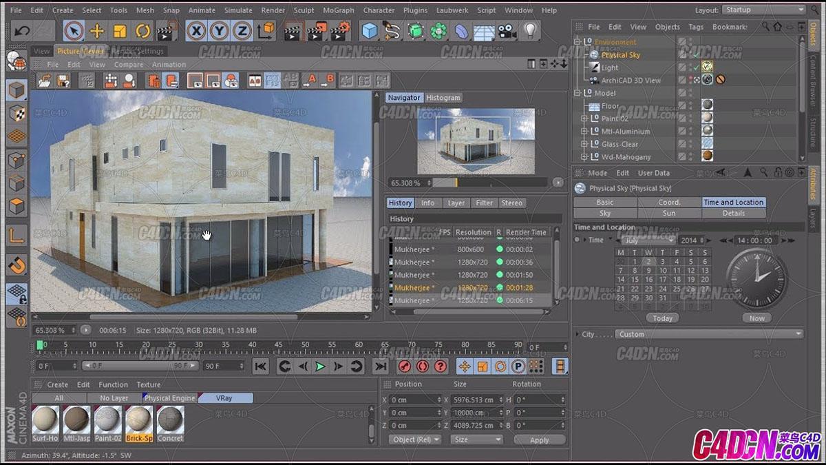 VRay渲染器室外建筑别墅灯光环境渲染C4D教程