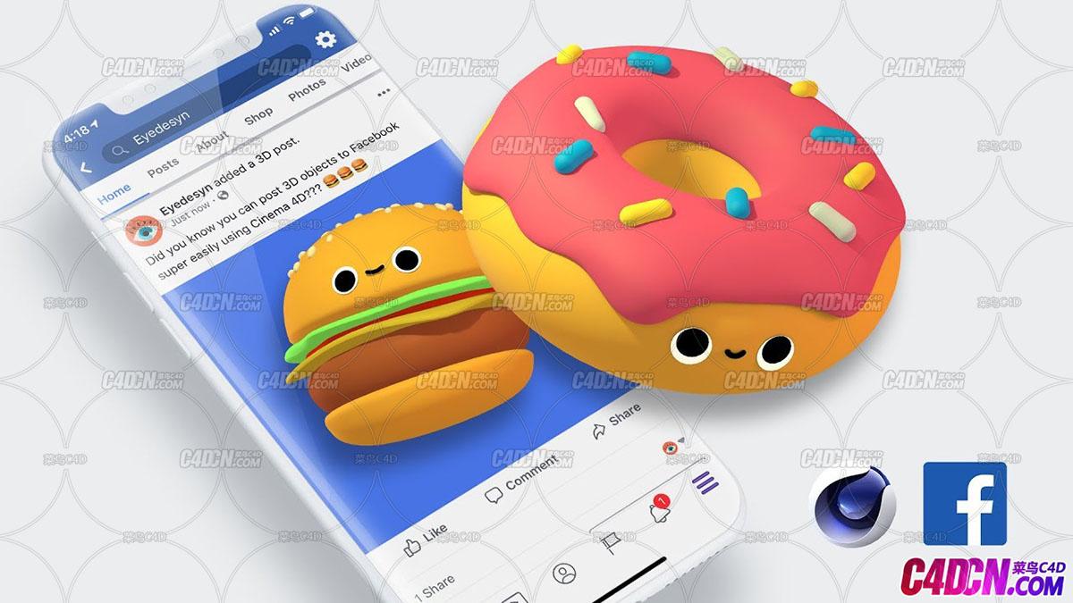 C4D教程 如何将卡通材质汉堡食物模型分UV并上传到facebook进行三维展示