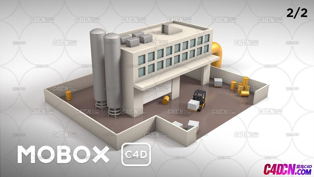 C4D教程 低面模工厂动画制作教程