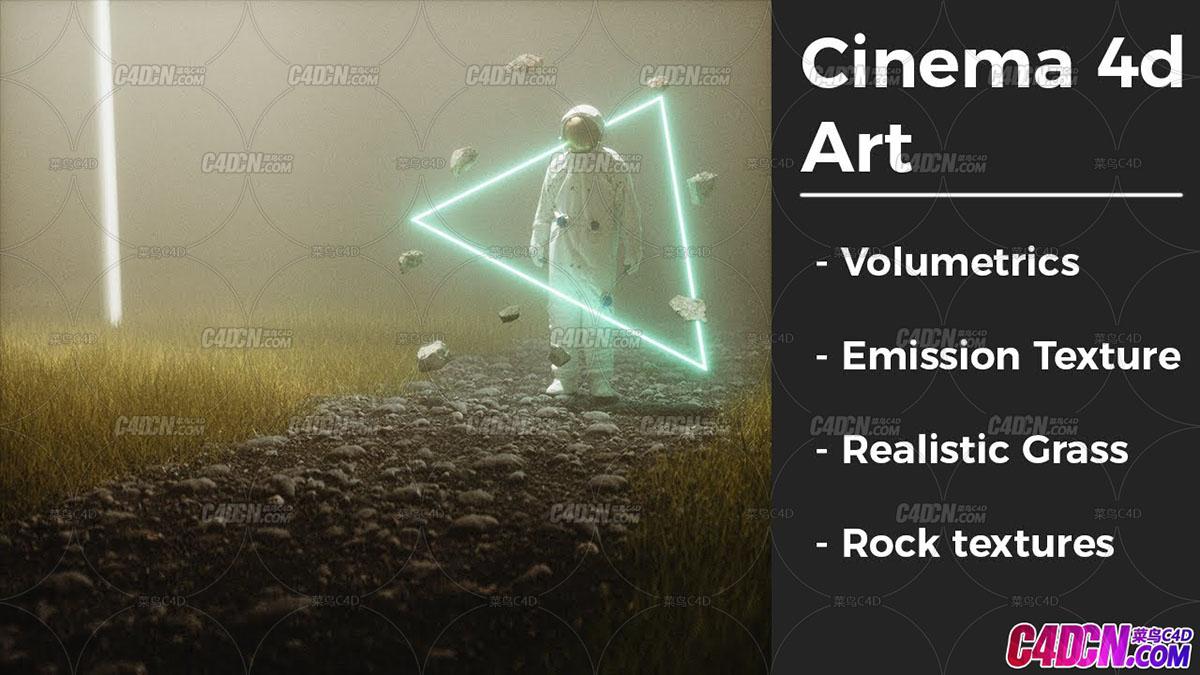 Octane渲染器宇航員夜晚環境燈光草地科幻風格教程