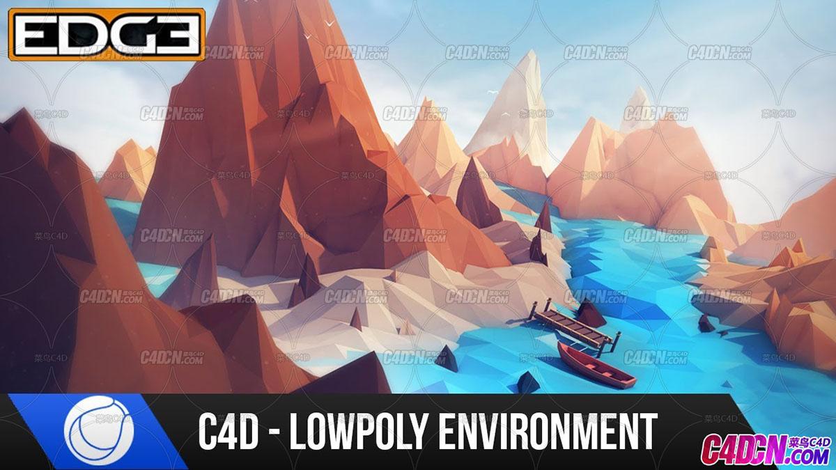 C4D教程 Low Poly低面模风格海岛环境场景建模材质渲染教程