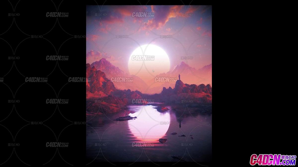 C4D教程 Octane渲染器寫意中國風湖邊夕陽風景畫渲染教程