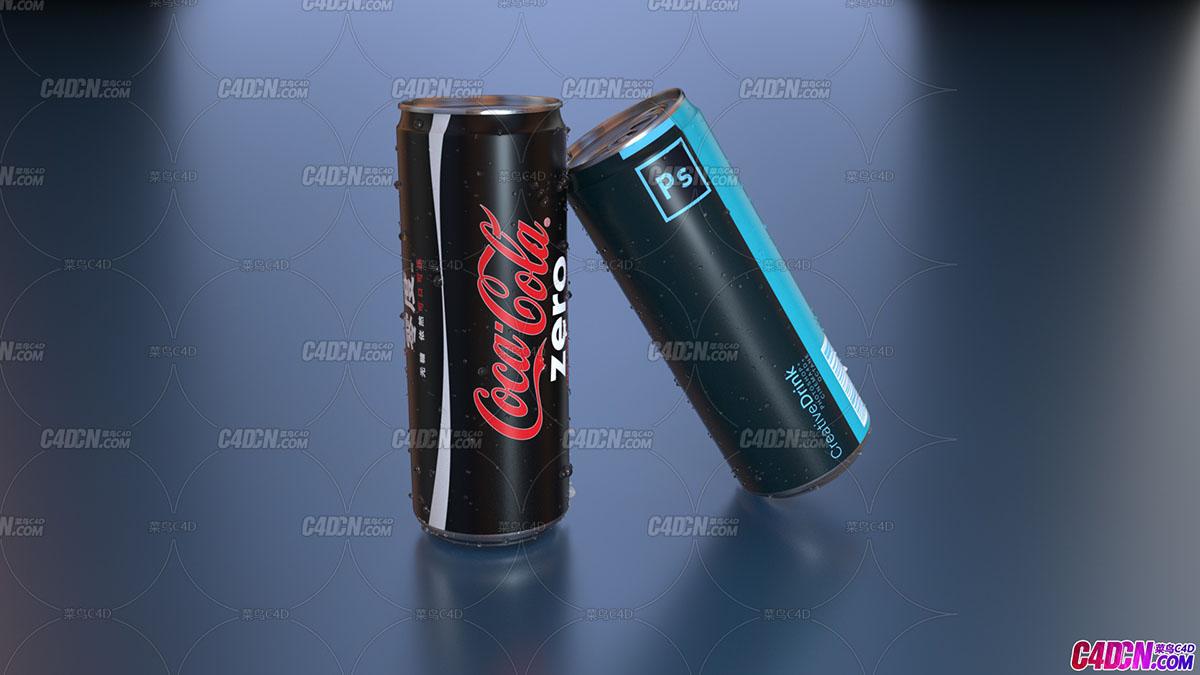可樂模型OC渲染