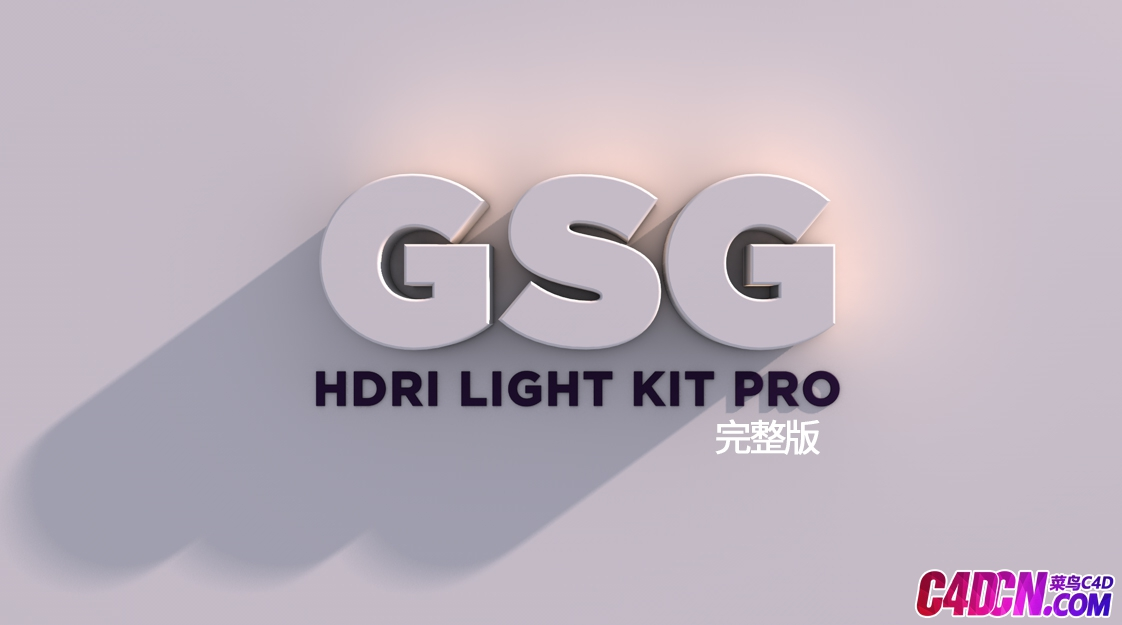 GSG灰猩猩HDR灯光预设 GreyScaleGorilla Light Kit Pro v2 For Cinema 4D Win