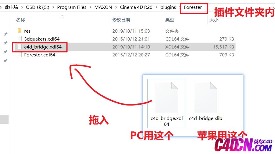 放在每个插件文件夹内.png