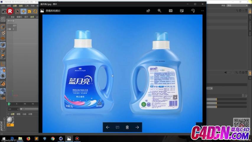 蓝月亮洗衣液包装瓶多边形建模C4D教程