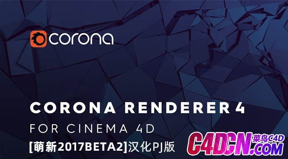 Corona-Renderer-4-for-Cinema-4D.jpg