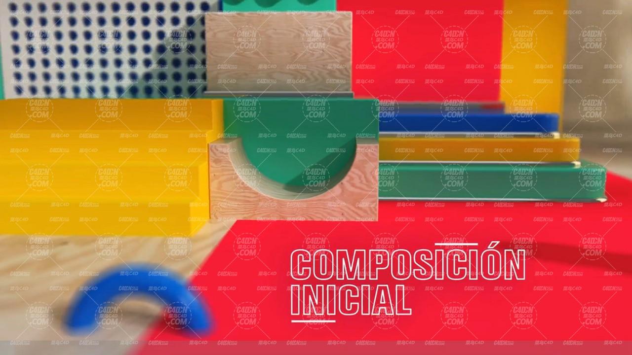 电商场景栏目包装合成海报设计C4D教程(含工程)