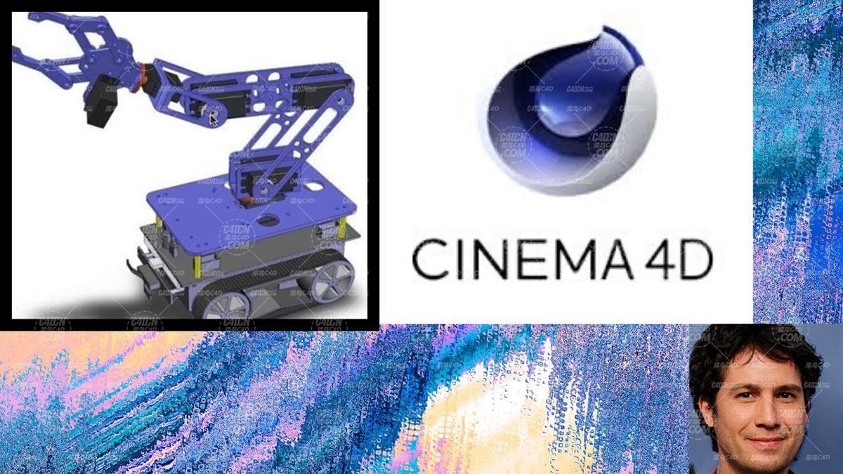 C4D教程 機械臂動力學xpresso節點綁定教程
