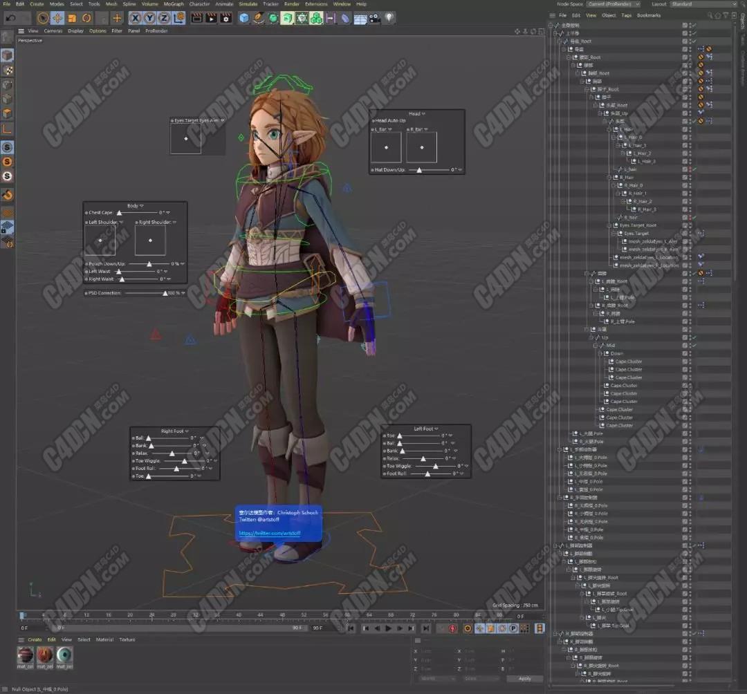 塞尔达公主武士C4D模型(含绑定)