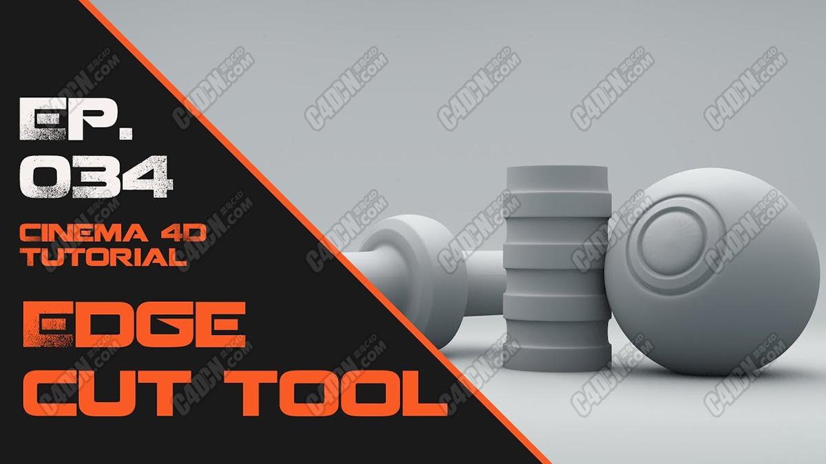 C4D在球形表面環切凹陷建模布線教程 Edge Cut Tool in Cinema 4D