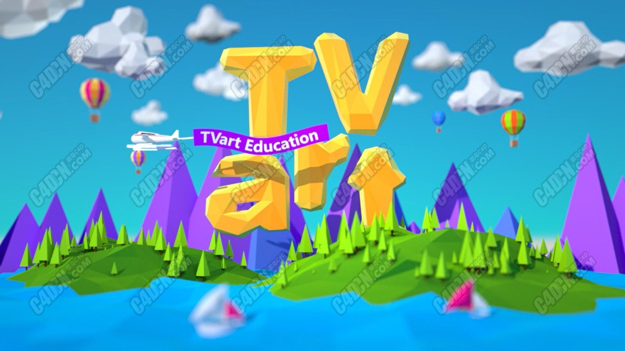 【TVart logo演绎】一招课堂动画教程1.1折纸字动画