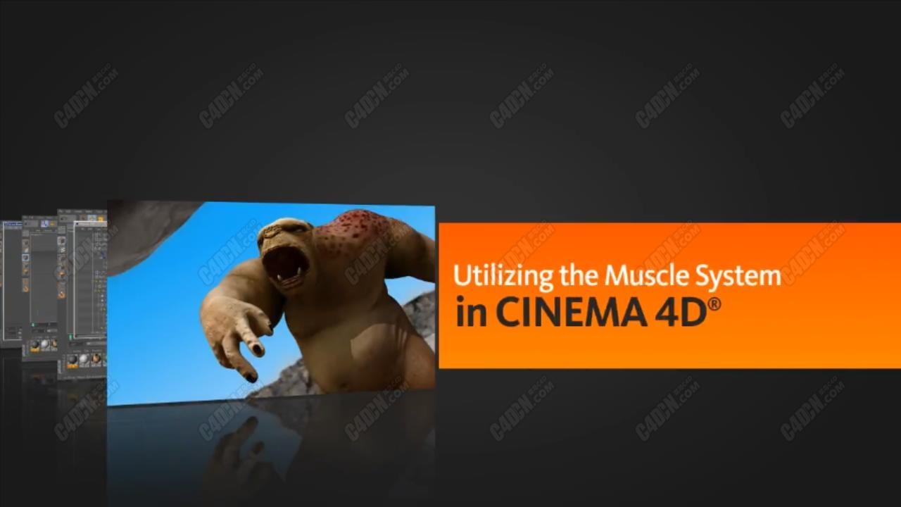 C4D教程-使用软件肌肉系统制作怪物角色扔石头动画制作教程(含工程文件)