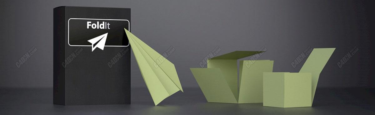C4D插件-多边形图纸折叠插件 Fold It 1.0