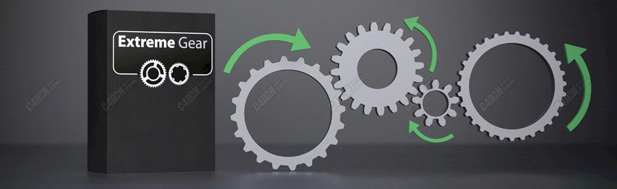 C4D插件-齿轮装配生成插件 Extreme Gear 1.0