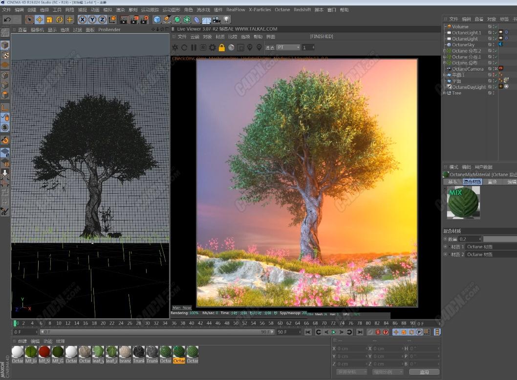 C4D自然场景的创建与渲染