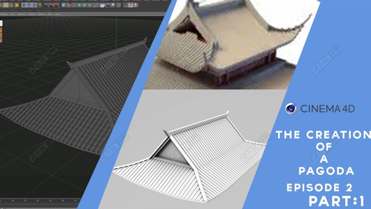 C4D中式仿古房子屋顶瓦片结构建筑建模教程