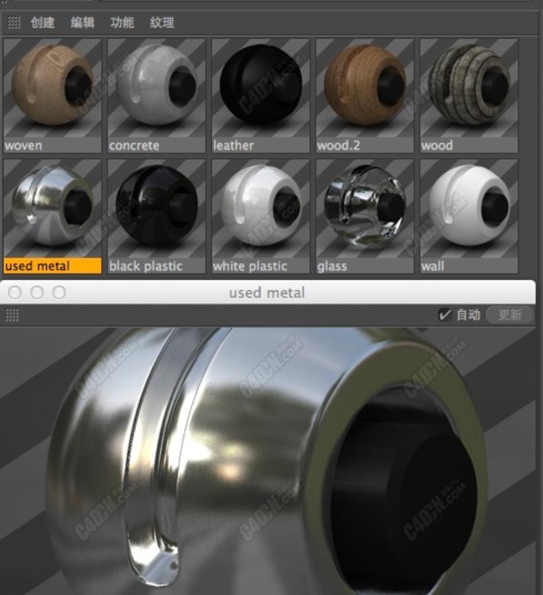 C4D材质合集包素材 architecture material pack
